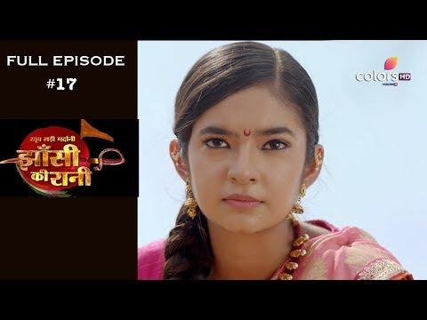Jhansi Ki Rani - 5th March 2019 - झांसी की रानी - Full Episode