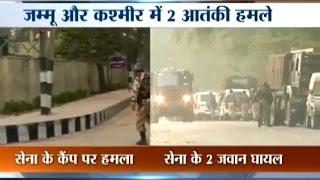 Terrorists Attack on Army Camp in Nagrota near Jammu