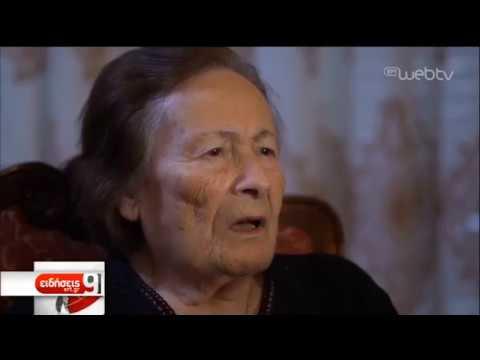 Επέζησε από τα κολαστήρια του Άουσβιτς και συγκλονίζει με τις μαρτυρίες της | 25/1/2019 | ΕΡΤ