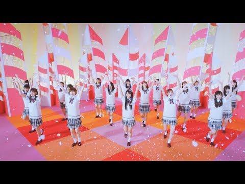 【MV】母校へ帰れ! / NMB48