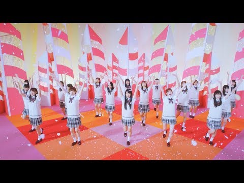 , title : '【MV】母校へ帰れ! / NMB48'