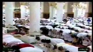 21st Night 1433 Madinah Tahajjud 1st 6 By Sheikh Ghamdi.