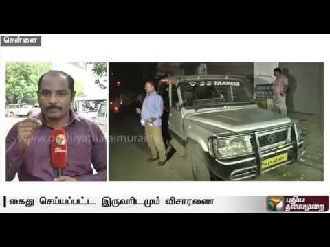 Two-arrested-in-connection-with-robbery-of-Rs-15-lakhs-meant-for-ATM-Details-from-our-correspondent
