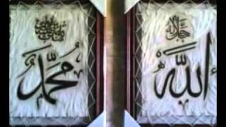 Video Ya Robbi Allah Nu Agung - Kacapi Kawih Suling Islami (Akoer Lah) MP3, 3GP, MP4, WEBM, AVI, FLV Februari 2019