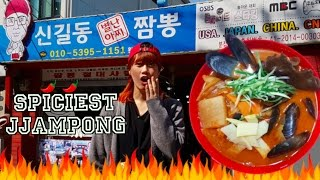 Video SPICIEST JJAMPONG DI KOREA #02 MP3, 3GP, MP4, WEBM, AVI, FLV Maret 2019