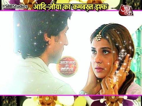 Bepannah: Aditya-Zoya's ROMANCE!