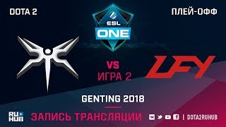 Mineski vs LFY, ESL One Genting, game 2 [Lex, 4ce]