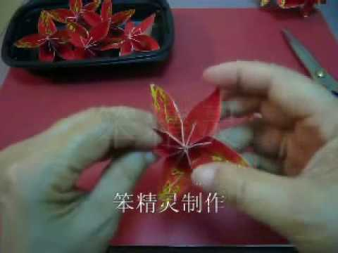 花球 (flower ball - origami  DIY)