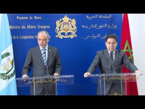 Le Guatemala veut renforcer ses liens de coopération avec le Maroc