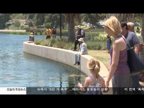 남가주 내일부터 '폭염' 7.05.17 KBS America News