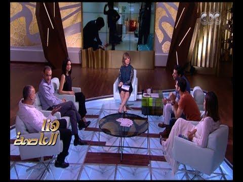 """بسبب التصنيف العمري للمسلسل..إياد نصار منع أولاده من مشاهدة """"هذا المساء"""""""