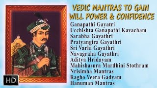 Vedic Mantra to Gain Will Power and Confidence - Dr.R.Thiagarajan