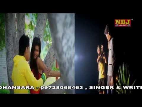 Video Ja Bewafa ja  | Haryanvi New Hit Sad Alone Song 2015 | Deepak Pareek | Mukesh Foji | Happy download in MP3, 3GP, MP4, WEBM, AVI, FLV January 2017