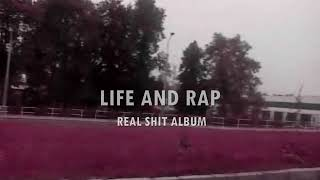 "Video THE REAL LIFE ""RAP"" STORY"