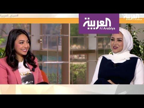 العرب اليوم - بالفيديو: أم وابنتها تشتهران في عالم التجميل والموضة