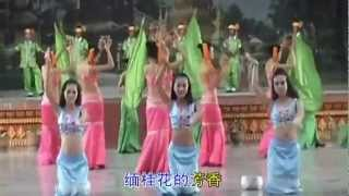 Dehong China  City new picture : Dehong Dai Song : Crowded Shanland (Dai - Chinese subtitle)