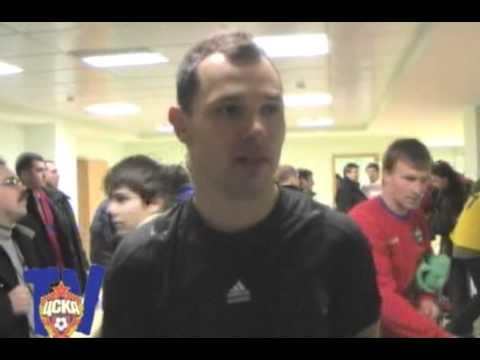 """СКР-2009. ЦСКА - """"Рубин"""" (интервью)"""