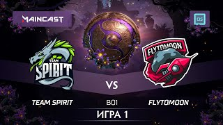 Team Spirit vs FlyToMoon (карта 1), The International 2019 | Закрытые квалификации
