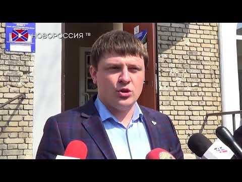 В Калининском районе Донецка открылся Единый Центр Связи