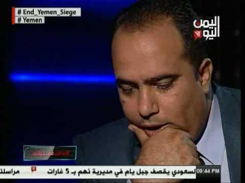 وجوه مالوفه - علي النونو