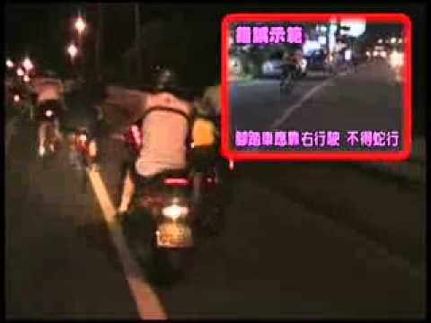 [2013] 桃園縣政府宣導光碟-自行車篇