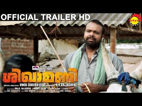 Trailer Released For Chemban Vinod Starred Movie Shikhamani