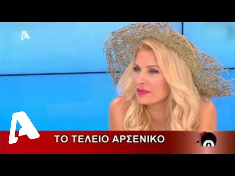 Ελληνοφρένεια τιβί 06-06-2016