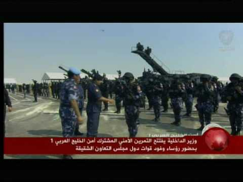 The Arabian Gulf Security Exercise Inaugurated 27-10-2016 (Arabic)