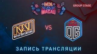 Natus Vincere vs OG, MDL Macau [Mila, LightOfHeaven]