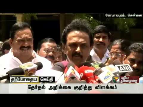 Stalins-reaction-to-a-query-regarding-writing-off-students-loan-mentioned-in-the-partys-manifesto