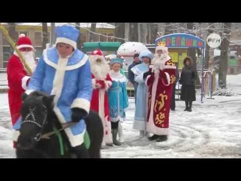 Слет Дедов Морозов 2014 РЕН 26