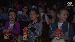 «Чілдрен Кінофест» запрошує глядачів