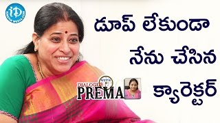 Video Actress Sudha About A Character That She Performed Without Dupe || Dialogue With Prema MP3, 3GP, MP4, WEBM, AVI, FLV Februari 2019