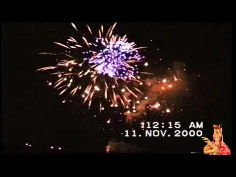 SAN TRIFONE - Fratelli SCHIATTARELLA (notturno - 2000)