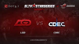 CDEC vs LGD.cn, game 1