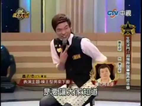 (來來哥)超級魔王大道-蕭志瑋PK張立東