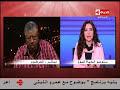 الحياة اليوم - رئيس تحرير جريدة أخبار اليوم السودانية : كثير من الأثيوبيين يعتقدون رفض مصر لتقدمهم