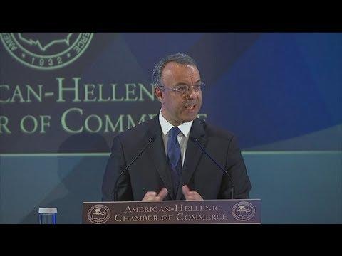 Χρ. Σταϊκούρας: Η επανεκκίνηση της ελληνικής οικονομίας έχει αποφέρει ήδη αποτελέσματα