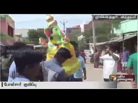 Vinayagar-Chaturthi-Police-step-up-security-in-Viruthunagar-after-two-groups-clash