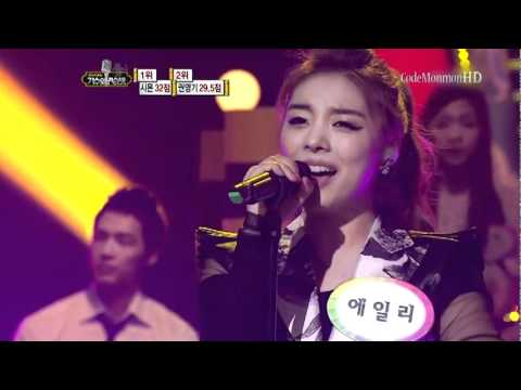 Ailee [Korean Beyoncé] - Halo [13 Sept 2011]