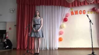Визитка к конкурсу мисс школы