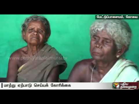 Mettupalayam-villages-hit-by-water-scarcity-tribals-suffer