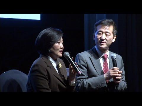 """박영선, """"내가 아직 기자였으면 이런 기사 썼을 것"""" - 국회의원 박영선"""
