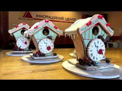 Команда Інноваційного центру вітає Вас із Різдвяними святами!