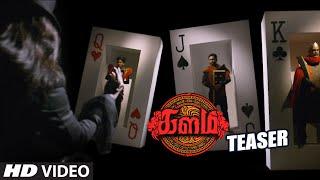 Kalam Teaser