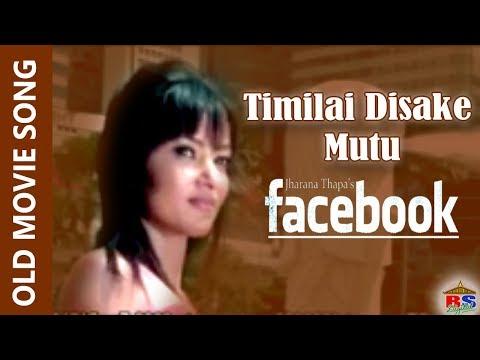 (Timilai Disake Mutu    Facebook    Jharana Thapa - Duration: 5 minutes, 18 seconds.)