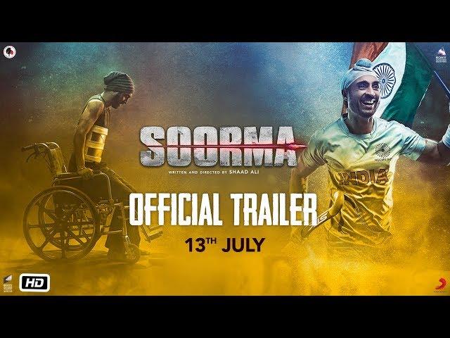 દિલજીત અને તાપસી પન્નુની ફિલ્મ ''સુરમા''નું ટ્રેલર રિલીઝ