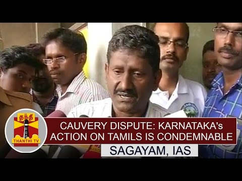 Cauvery-Dispute-Karnatakas-action-on-Tamils-is-Condemnable--Sagayam-IAS-Thanthi-TV