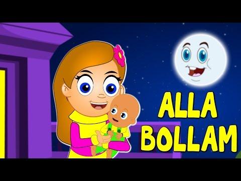 Ala Bollam | Uzbek lullaby | Новая Узбекская Колыбельная / Болалар учун кушиклар