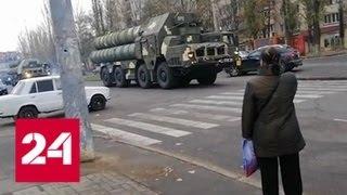 Россия так и не напала: военное положение на Украине тихо подошло к концу — Россия 24